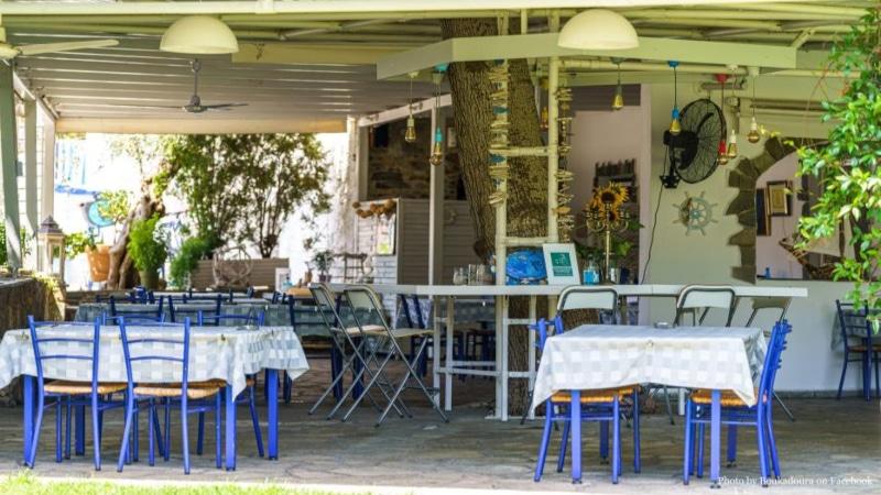 Boukadoura Restaurant